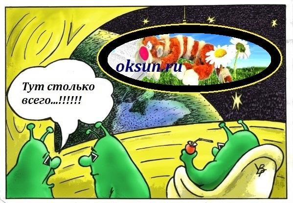 oksun.ru
